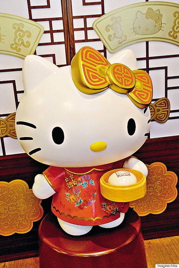 VIDÉO. Un restaurant de dim sum thématique a ouvert à Hong Kong avec pour thème... Hello