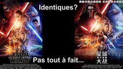 L'affiche chinoise de Star Wars n'a pas plu (du tout) aux