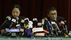 Une famille française à bord de l'avion de Malaysian Airlines