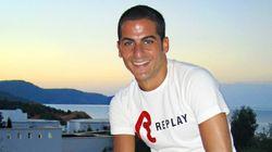 La plaque en mémoire d'Ilan Halimi à Bagneux retrouvée