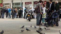 Chypre : La terreur du