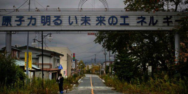 PHOTOS. Fukushima, ville