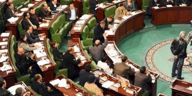 La constitution tunisienne garantit-elle réellement l'égalité entre les citoyens et les