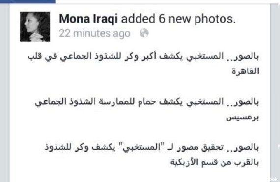 Égypte: la