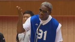 Dennis Rodman se la joue Marylin Monroe avec Kim