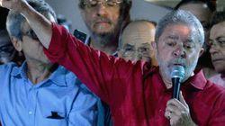Suspendu du gouvernement, Lula manifeste en soutien à