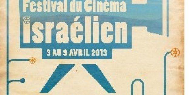 Ouverture du 13ème Festival du Cinéma Israélien au Cinéma des