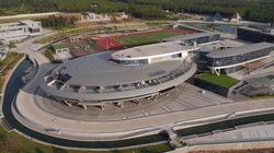 Un bâtiment chinois construit sur le modèle du vaisseau de Star