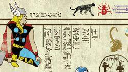 Super-hiéroglyphes