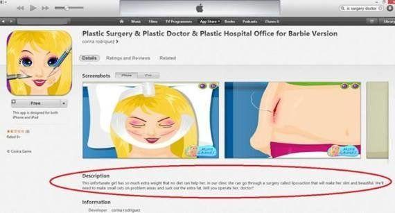 Chirurgie esthétique: Une applicaton pour enfants crée la