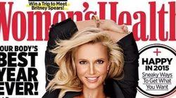 Britney Spears victime de