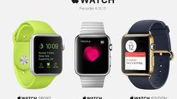 Tout ce qu'il faut savoir sur l'Apple