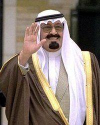 L'Arabie Saoudite, nouvelle