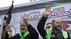 L'UE retire le Hamas de sa liste des organisations