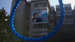 Iran: le pendu