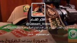 Twitter suspend les comptes du