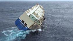 Les images spectaculaires d'un cargo en perdition au large de La