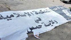 Un charnier de 42 victimes de Daech découvert à