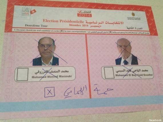 Election présidentielle en Tunisie: le vote blanc et l'abstention, les autres vainqueurs du second