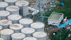 La centrale de Fukushima évacuée après un violent