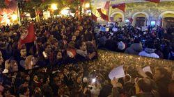 Les Tunisiens se rassemblent à Tunis pour dénoncer l'attaque