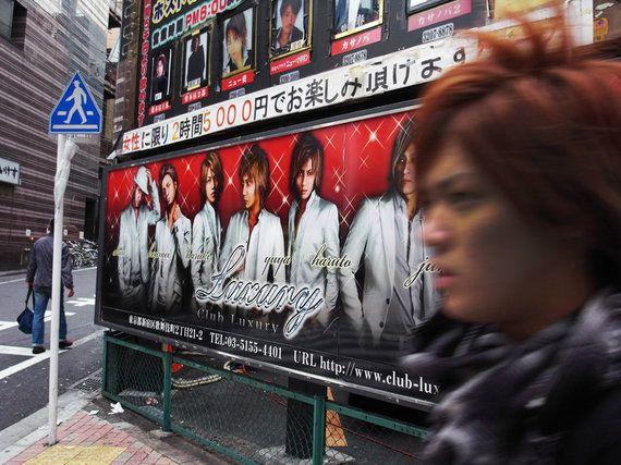L'expo photo qui vous emmène au Japon et en