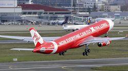 Un avion avec 162 personnes à bord disparaît entre l'Indonésie et