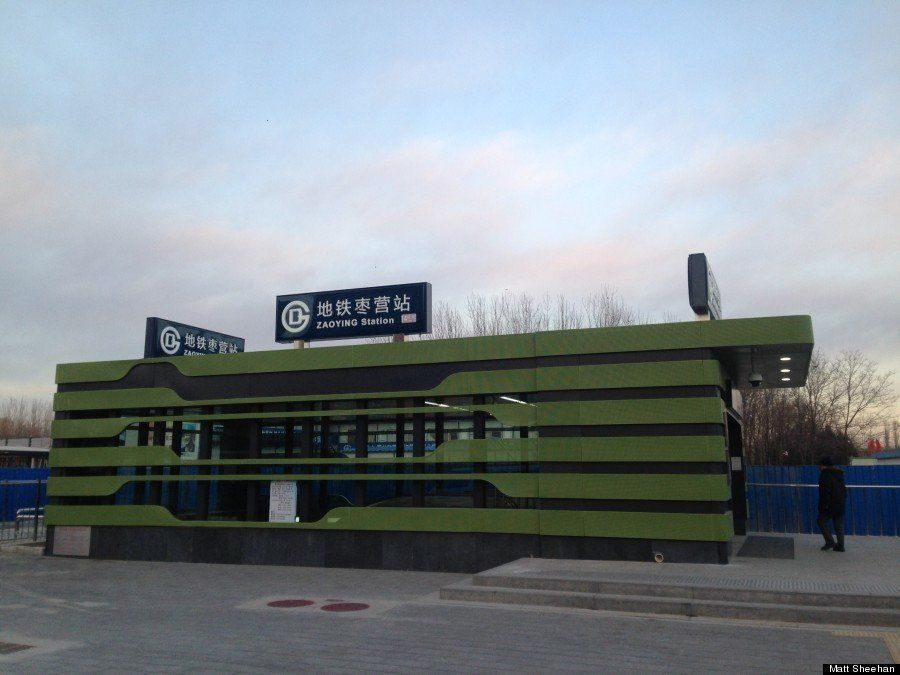 PHOTO. L'évolution du métro de Pékin depuis 2001 résumée en un