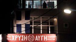 Grèce : deux jeunes tués par balle devant le local d'Aube