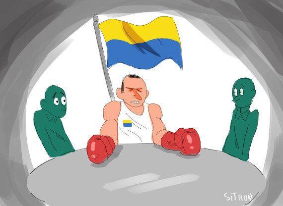 Ukraine: la loi d'amnistie a été votée sans le soutien de