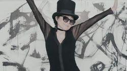 Yoko Ono se lâche dans son