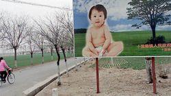 La Chine révolutionne sa politique de l'enfant