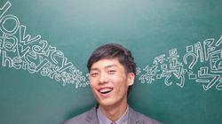 Le bilinguisme, un optimisateur de