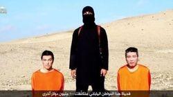 Le gouvernement japonais vérifie une vidéo annonçant l'exécution d'un des deux otages de
