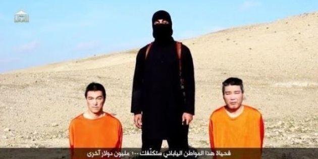 Syrie: la radio de l'État islamique confirme l'exécution d'un des deux otages