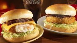 Gurakoro, un hamburger McDonald's aux macaronis et à la