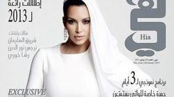 Kim Kardashian veut séduire le