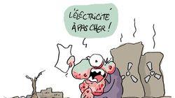 Sarkozy atomise la