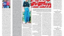 Lettres d'Iran ou comment rester persans en République
