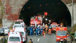 Un tunnel s'effondre au Japon: 5