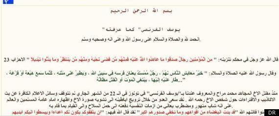 Yousef Al-Faransi : l'autre visage de Mohamed Merah qui fragilise la thèse du