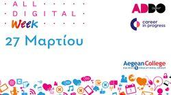 All Digital Week 2019: Μια πανευρωπαϊκή πρωτοβουλία στο κέντρο της