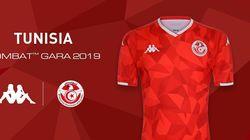 La Fédération Tunisienne de Football dévoile le nouveau maillot des Aigles de