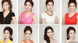 Miss Corée : 20 concurrentes, un