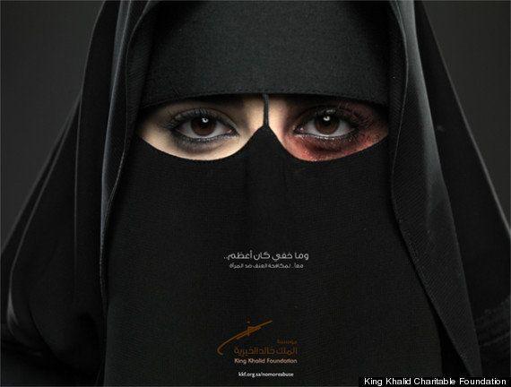 PHOTO. Voici la première campagne contre les violences conjugales faites aux femmes en Arabie