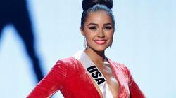 Miss Univers est