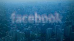 Hallucination collective ou désinformation de