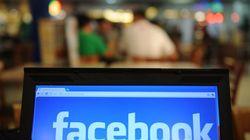 Facebook France veut faire taire la rumeur du bug des messages