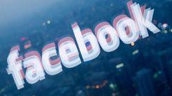 Facebook achète une nouvelle