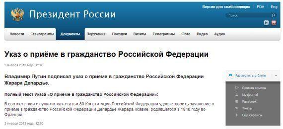 Poutine signe un décret accordant la citoyenneté russe à Depardieu, qui se dit ravi dans une